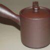 Kyusu-Teekanne Keramik aubergine-metallic 150 ml 4