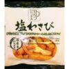Shio Wasabi Senbei 4 x 18g = 90g Iwatsuka 3