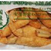 Shio Wasabi Senbei 4 x 18g = 90g Iwatsuka 4