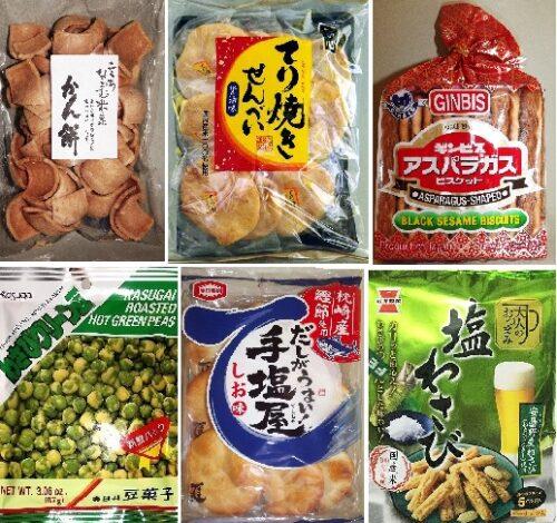 """SENBEI-""""BOMBE"""" - ein Karton voller japanischer Cracker - von süß über salzig bis scharf 11"""