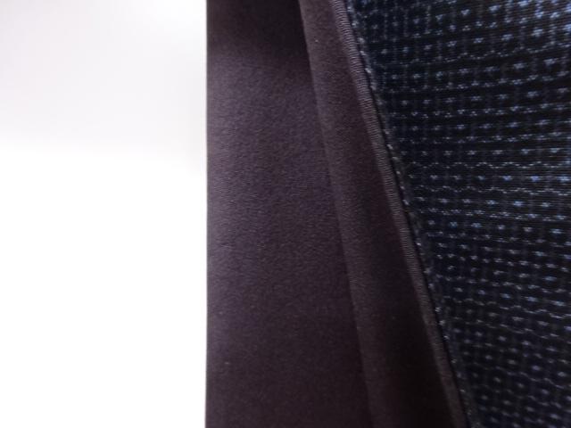 Kimono Set mit Haori Shiborikaro II - Seide antik schwarz-dunkelblau 7