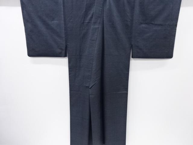 Kimono Set mit Haori Shiborikaro II - Seide antik schwarz-dunkelblau 11