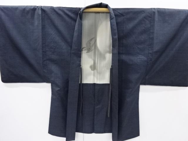 Kimono Set mit Haori Shiborikaro II - Seide antik schwarz-dunkelblau 14