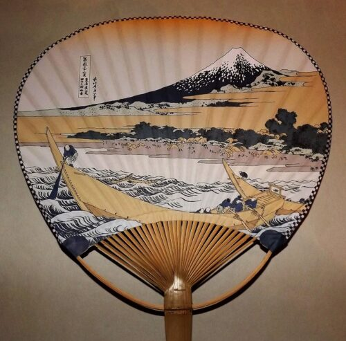 "Uchiwa / Fächer ""Fuji-san"" (Asien) 11"