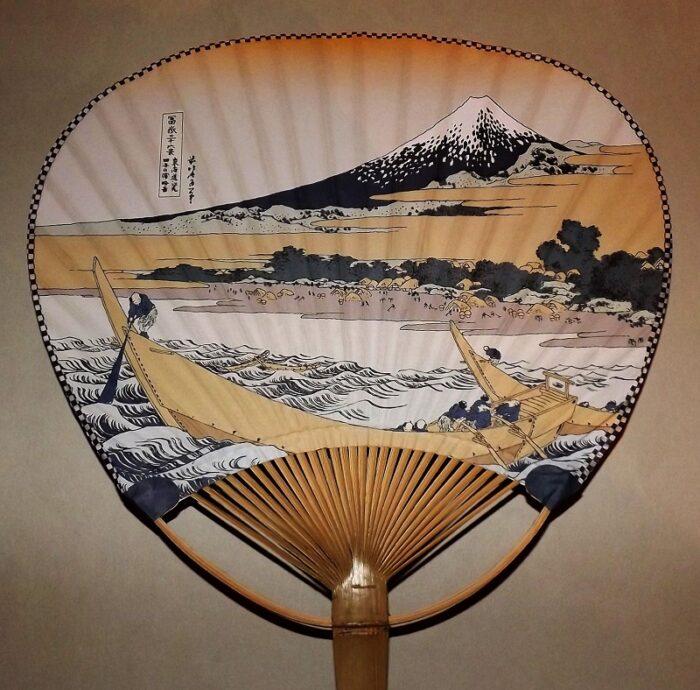 "Uchiwa / Fächer ""Fuji-san"" (Asien) 1"