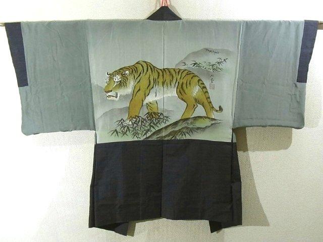 Kimono Set mit Haori Oshima Tsumugi - Seide antik nachtblau 5