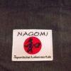 NAGOMI Koch-Schürze mit Logo 4