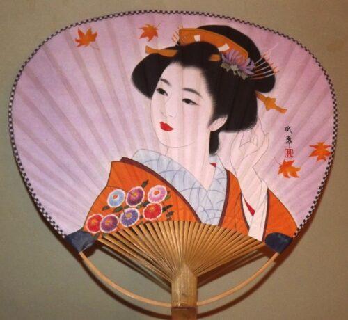 """Uchiwa / Fächer """"Geisha"""" (Asien) 12"""