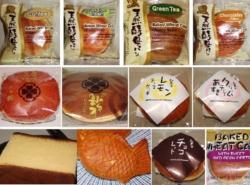 Jun-Nigari zur Tofuherstellung - 8 Beutel à 12.5 ml = 100 ml 7