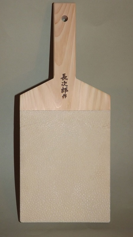 "Oroshigane Ray-Skin handmade ""XL"" Profigröße 11"