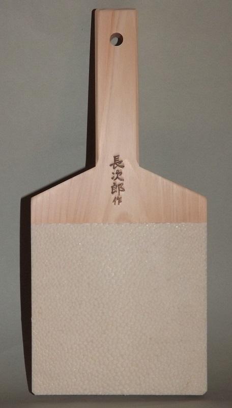 "Oroshigane Ray-Skin handmade ""L"" 1"