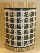 Deo Tatami Kanji 9