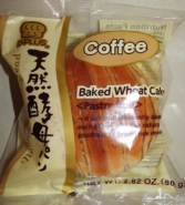 Tennen Koubo Pan Choccora 80g Shirakiku - Long Life Hefebrötchen 10