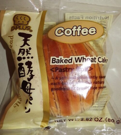 Tennen Koubo Pan Coffee 80g Shirakiku - Long Life Hefebrötchen 24
