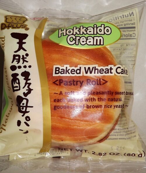 Tennen Koubo Pan Hokkaido Cream 80g Shirakiku - Long Life Hefebrötchen 6