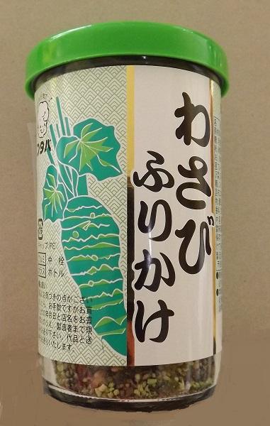 Furikake mit Wasabi 60 g Kräuter-/Gewürzmischung für Reis Futaba 7
