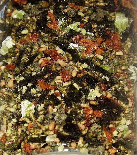 Furikake mit Wasabi 60g Kräuter-/Gewürzmischung für Reis Futaba 2