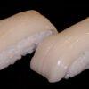 Sushi-Ika 20 Scheiben à 8g 2
