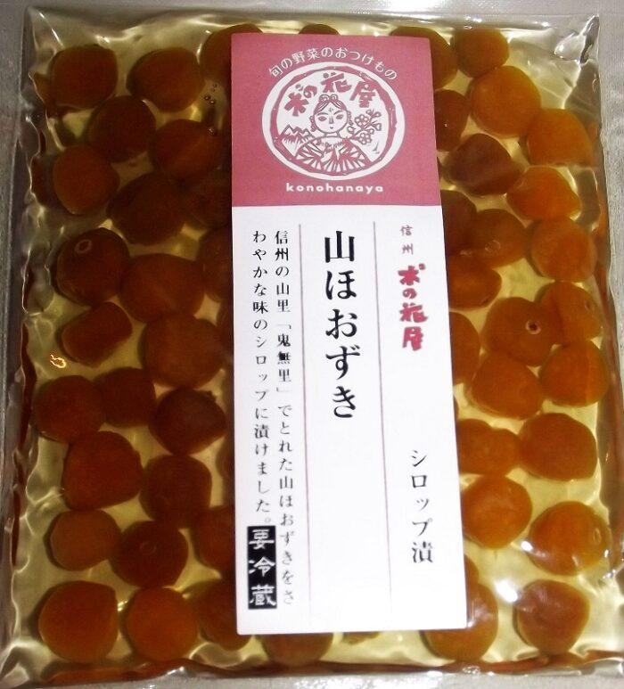 Tsukemono Physalis Yama Hozuki 100g 1