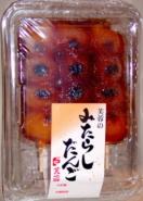 Hashioki Sakura Kuroi 7