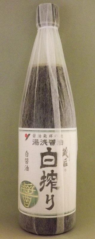 Shibori Shoyu Shiro 720 ml Yuasa 1