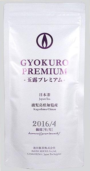 Premium Gyokuro Kagoshima Chiran 100g 14