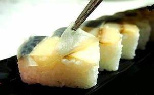 Battera-Set für Battera-Sushi 6