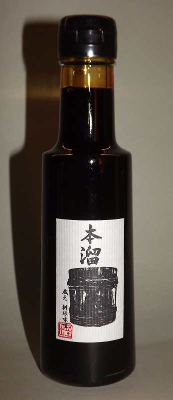 Hon Tamari Shoyu Noda Miso 1 Liter - Weizenfrei 1