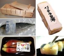 Battera-Set für Battera-Sushi 7
