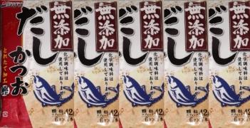 Shibori Shoyu Shiro 200 ml Yuasa 7
