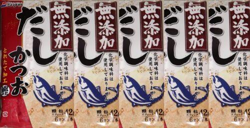 Mutenka Dashi Katsuo Toretate Kako Shimaya 7 x 6g - 5 Stück-Packung 3