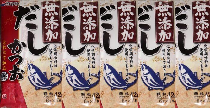 Mutenka Dashi Katsuo Toretate Kako Shimaya 7 x 6g - 5 Stück-Packung 1