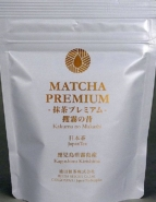 Kintoki Ninjin - Japanische rote Möhre ca. 400 Samen 6