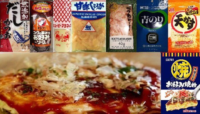 Okonomiyaki-Set komplett + 1 Paar original Okonomiyaki-Wender 1