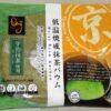 Nihon no Kinokeki Matcha 68g Taiyo - Japanischer Baumkuchen 3