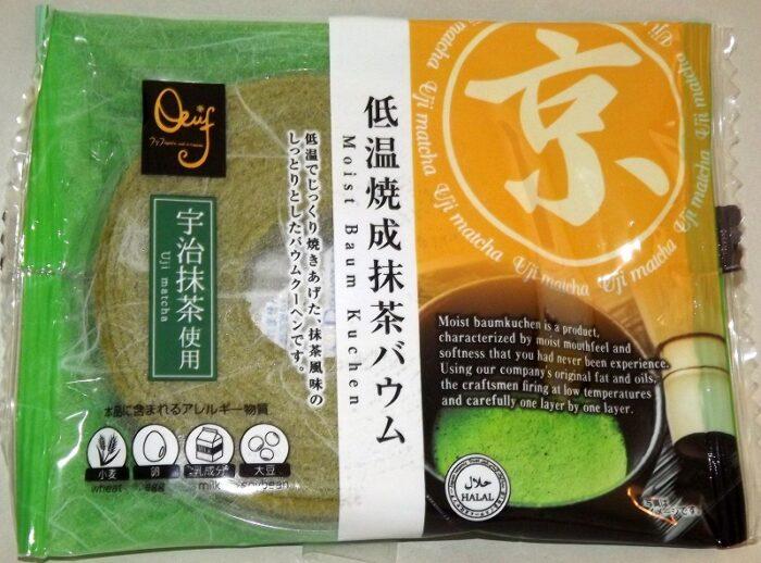 Nihon no Kinokeki Matcha 68g Taiyo - Japanischer Baumkuchen 2