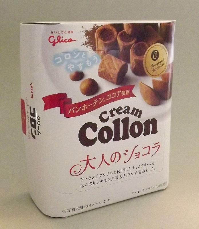 Glico Collon - Schokolade-Geschmack 48g 1