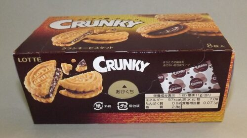 Original Crunky Senbei Lotte 8 Stück 3