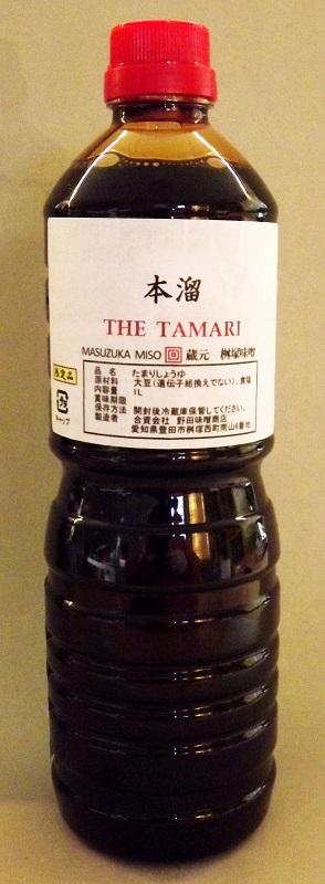 Hon Tamari Shoyu Noda Miso 1 Liter - Weizenfrei 3