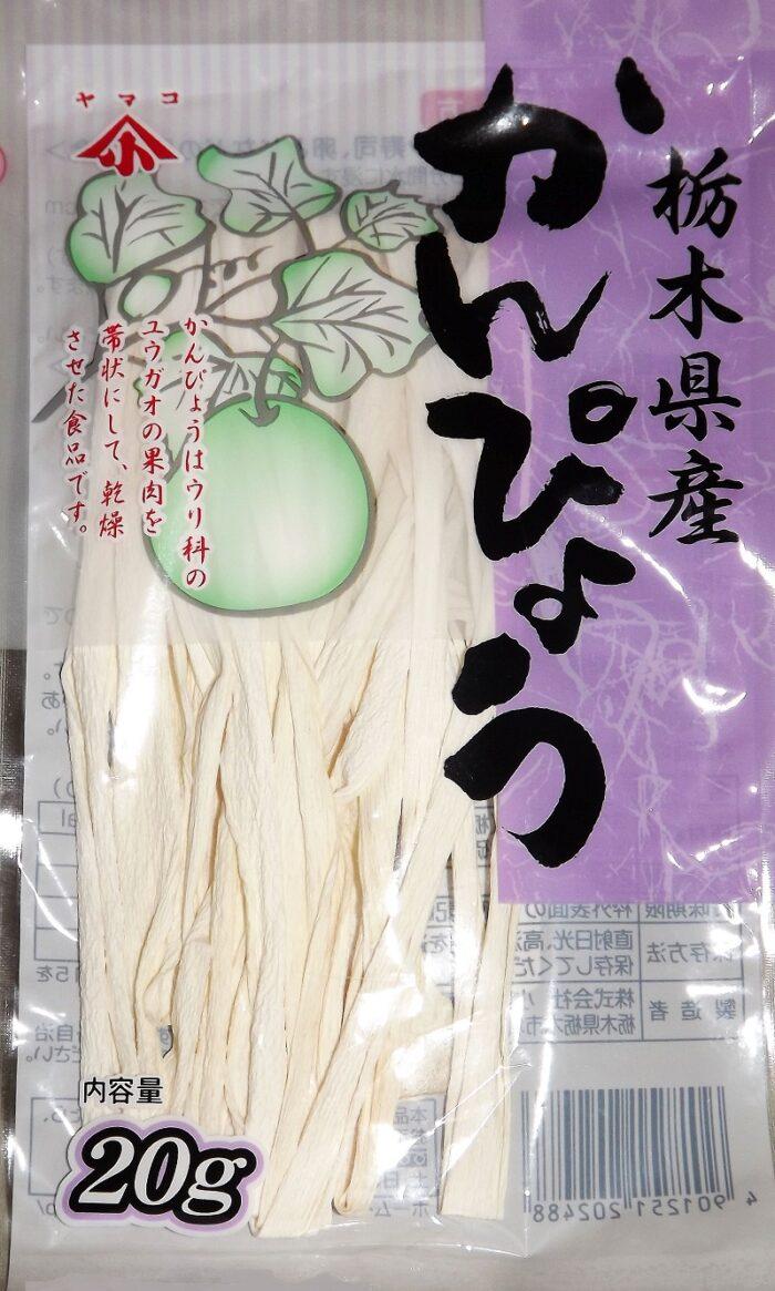 Tochigi Kanpyo 20g Onoguchi - getrocknete Kürbisstreifen 1