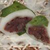 MINI Kashiwa Mochi 5 x 20g Kitakyu - Probier-Päckchen 2