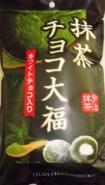 Matcha-Mochi Choccora - Reiskuchen mit Grüntee + Schokolade 160g Seiki 9