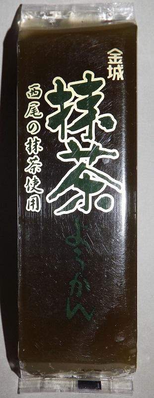 Yokan Matcha 130g Kinyo Seika 6