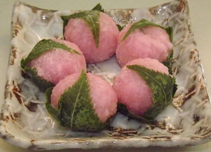 MINI Sakura-Mochi 20 x 20 g = 400g Kitakyu 1
