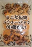 MINI Taiyaki Azuki 20 x 30g = 600g Showa - Familienpackung 9