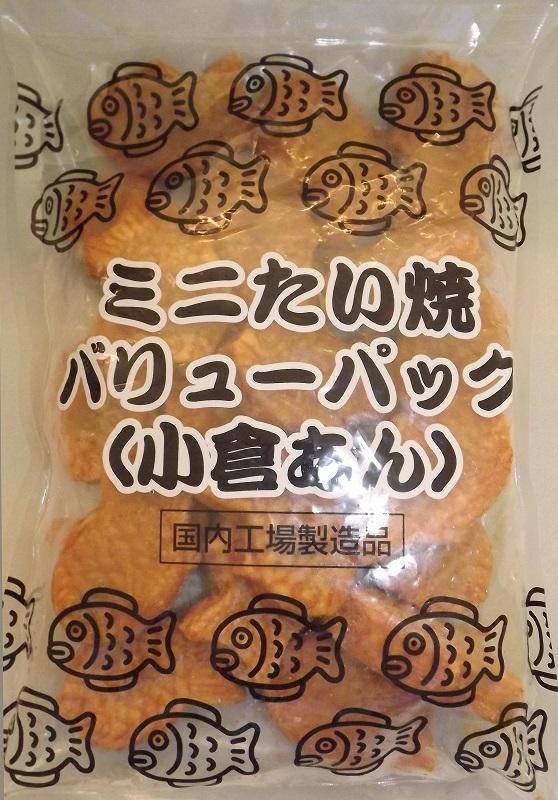 MINI Taiyaki Azuki 20 x 30g = 600g Showa - Familienpackung 1