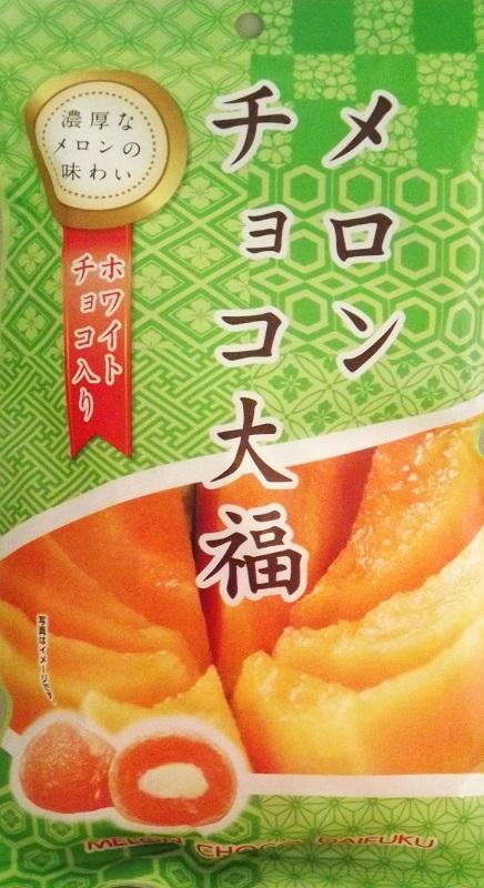 Ramune Meron Choco Mochi 160g Seiki 5