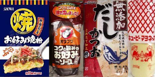 Okonomiyaki-Set 4 tlg. 7