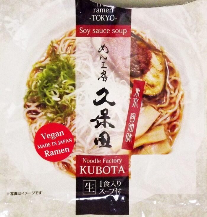"""Frische Ramen """"Shoyu"""" 169g Kubota Mengyo - VEGAN ohne tierische Produkte 1"""