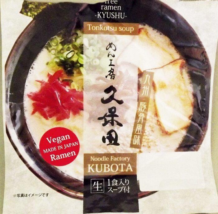 "Frische Ramen ""Tonkotsu"" 167g Kubota Mengyo - VEGAN ohne tierische Produkte 1"